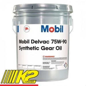 Масло Mobil Delvac Synthetic Gear Oil 75W-90