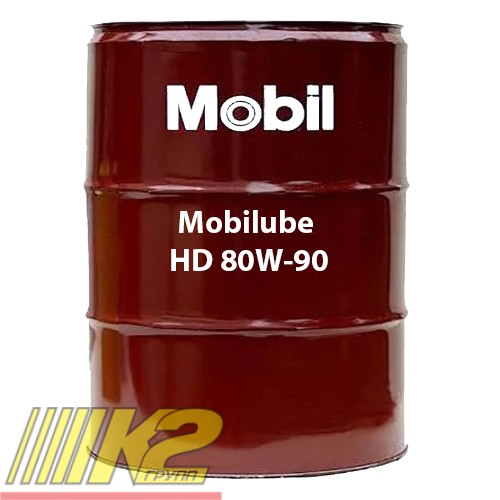 mobil-mobilube-hd-80w-90-208-l-transmission-oil