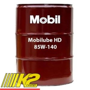 mobil-mobilube-hd-85w-140-208-l-transmission-oil
