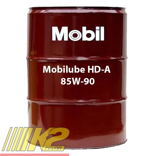 mobil-mobilube-hd-a-85w-90-208-l-transmission-oil