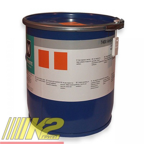 antifriction-coating-molykote-7400-5kg
