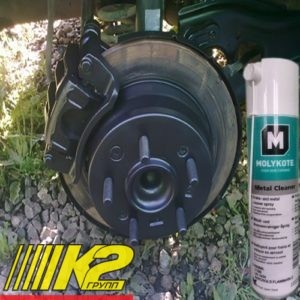 molykote-metal-cleaner-spray_1