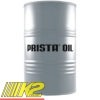 prodam-antifreeze-concentrate-prista-210l