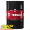 texaco-brake-fluid-dot-4-208l