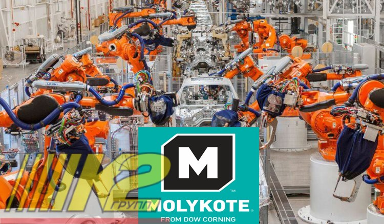bmw-spartanburg-robotic-welding-line-molykote