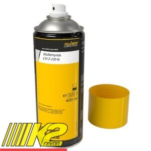 klubersynth-ch-2-220-n-spray-400-ml