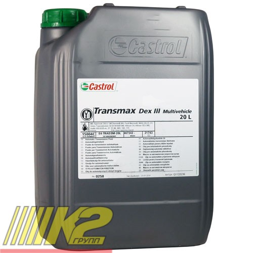 castrol-transmax-dex-III-multivehicle-20l