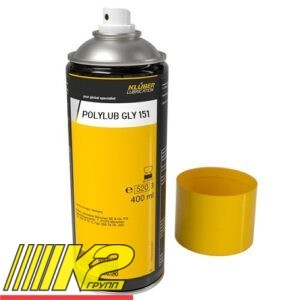 klueber-polylub-gly-151-spray-400ml