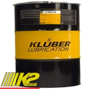 klueber-syntheso-d-460-200l